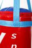 Боксёрская груша. Боксёрский мешок, ПВХ - 50 см, Ø 23 см, вес 5 кг