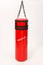 Шведская стенка Вертикаль RED с боксерским мешком